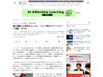 Screenshot of www.atmarkit.co.jp