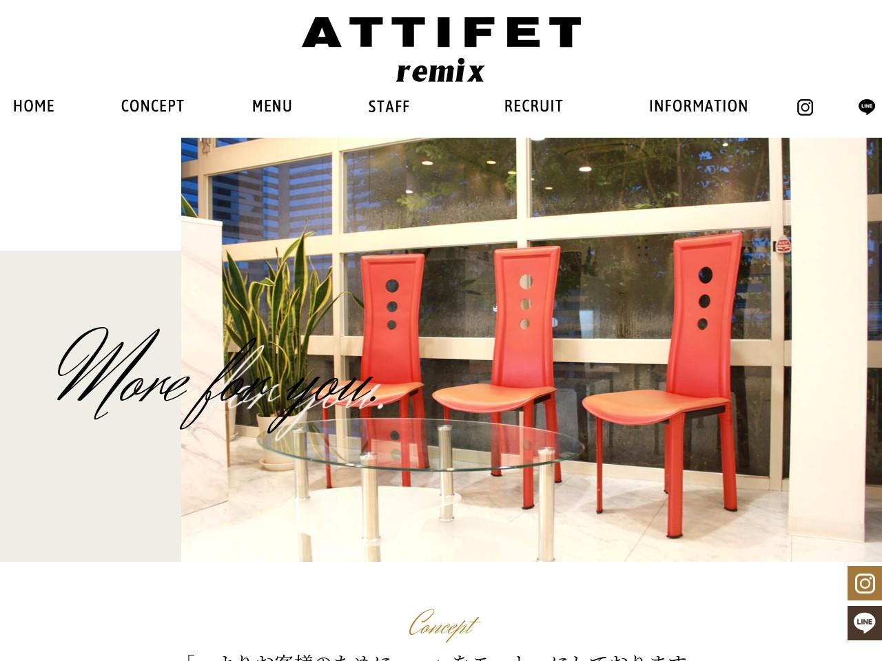 ATTIFET・remix