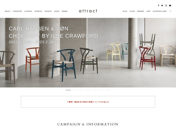 Screenshot of www.attract-em.com