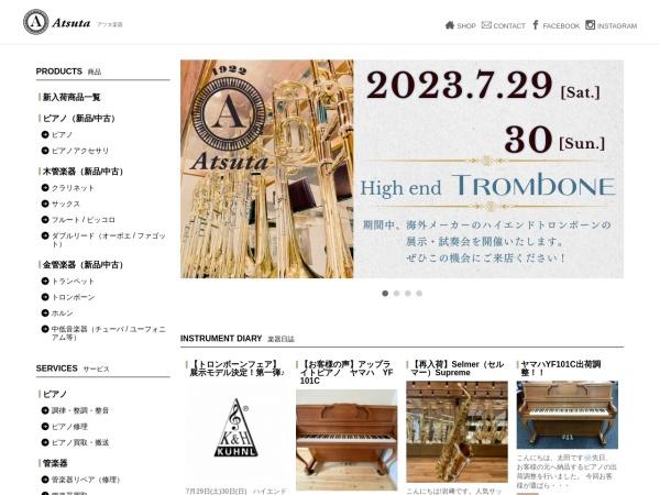 Screenshot of www.atuta.net