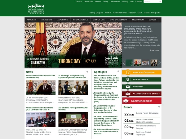 Screenshot of www.aui.ma