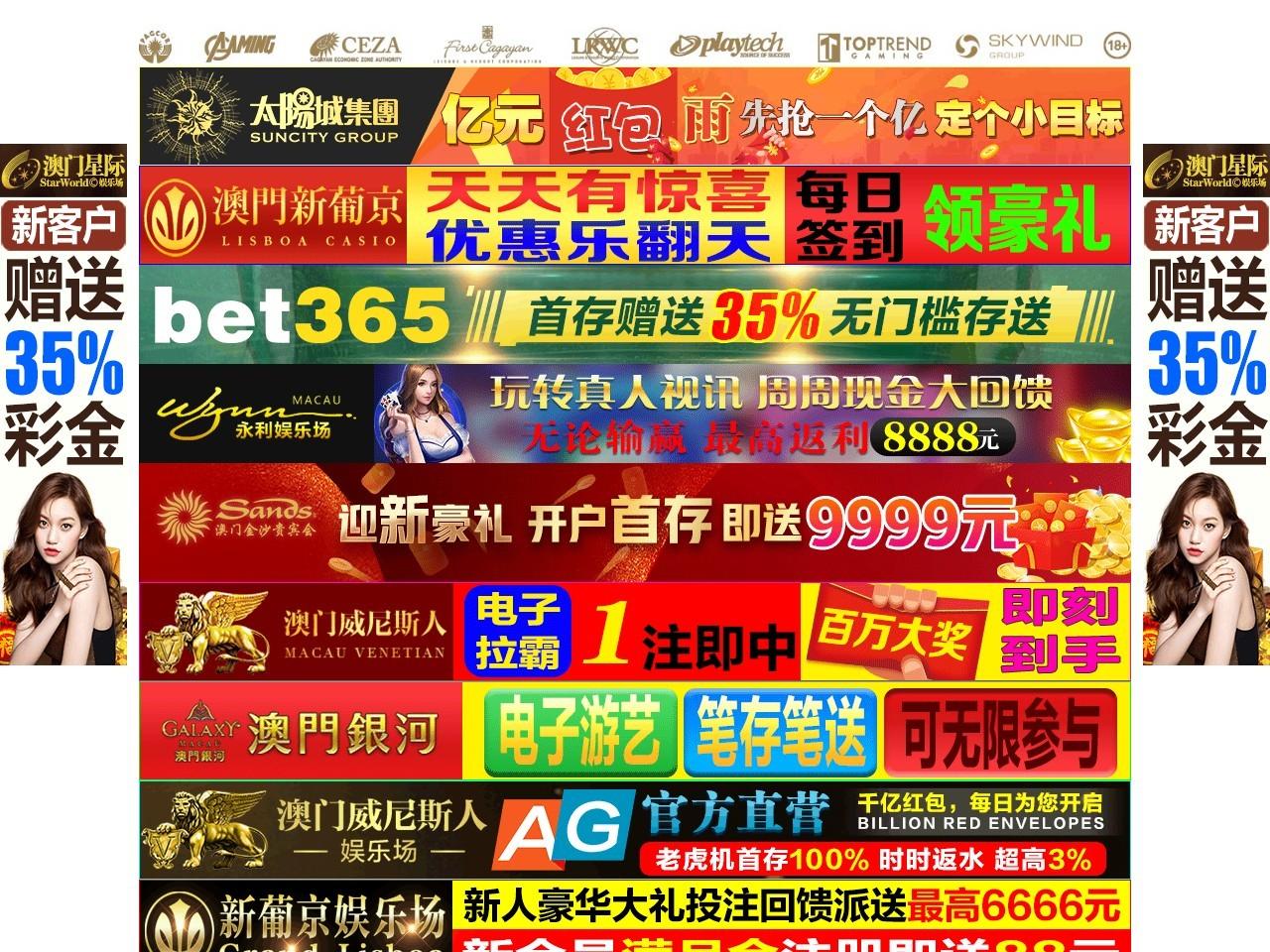 オーセンティックス(AUSENTICS)