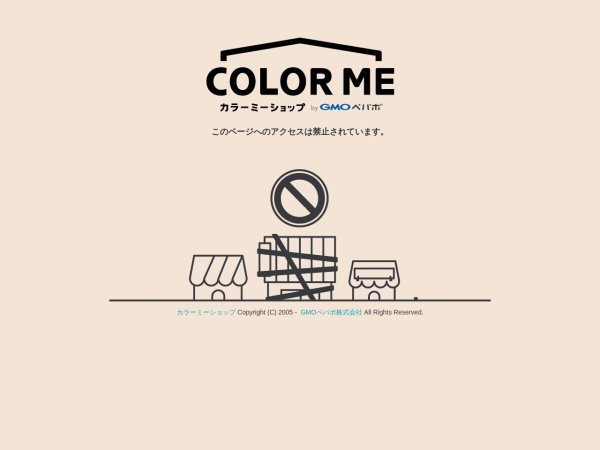 Screenshot of www.ausentics.com