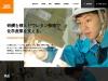 http://www.autochem.co.jp/