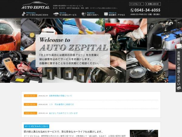 Screenshot of www.autozepital.com