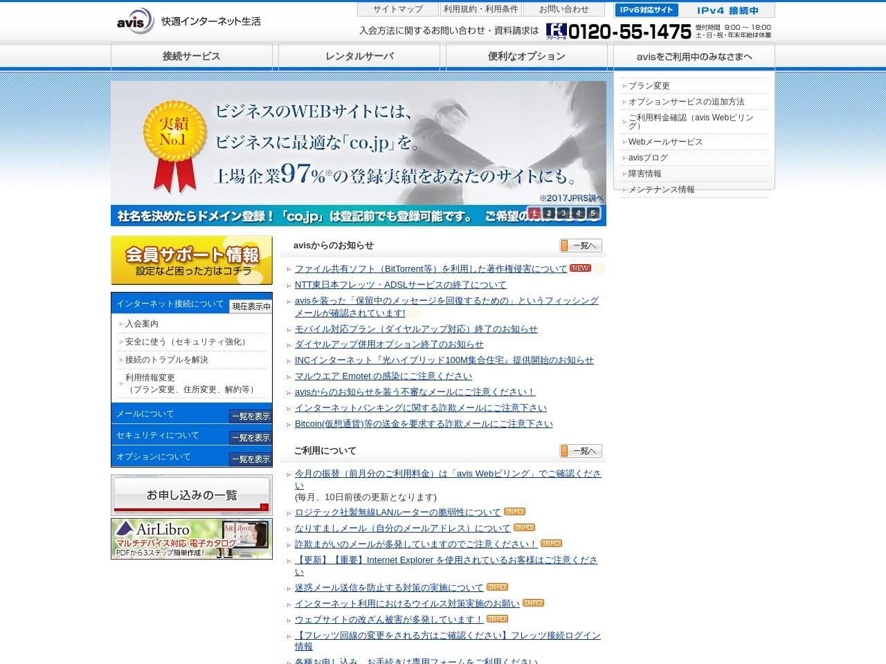 ガク・デザイン・スタジオ有限会社