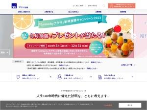 http://www.axa.co.jp/