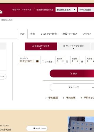 http://www.az-hotel.com/matsuyamanishi/