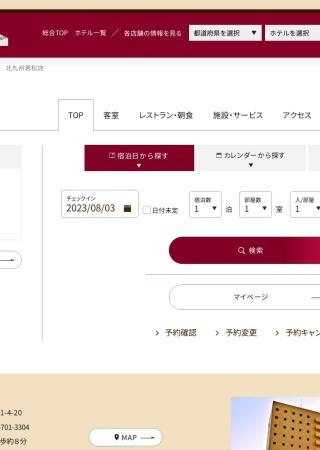 http://www.az-hotel.com/wakamatsu/