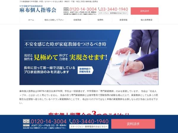 Screenshot of www.azabu-k.co.jp
