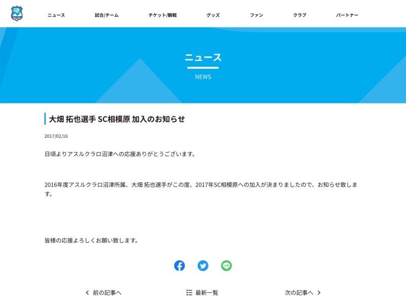 http://www.azul-claro.jp/information/32448/