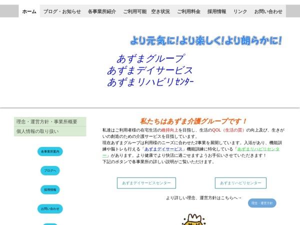 http://www.azuma-cm.com