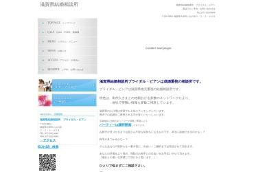 Screenshot of www.b-bian.com