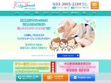 http://www.b-fresh.jp/