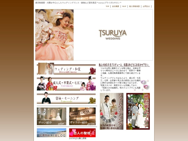 Screenshot of www.b-h-tsuruya.co.jp