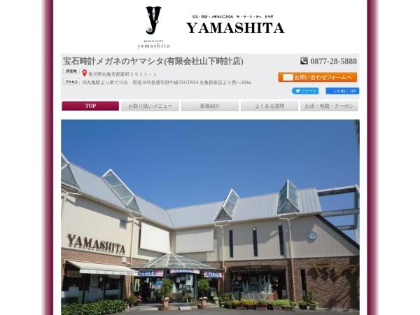 http://www.b-mall.ne.jp/t/3702/181608/
