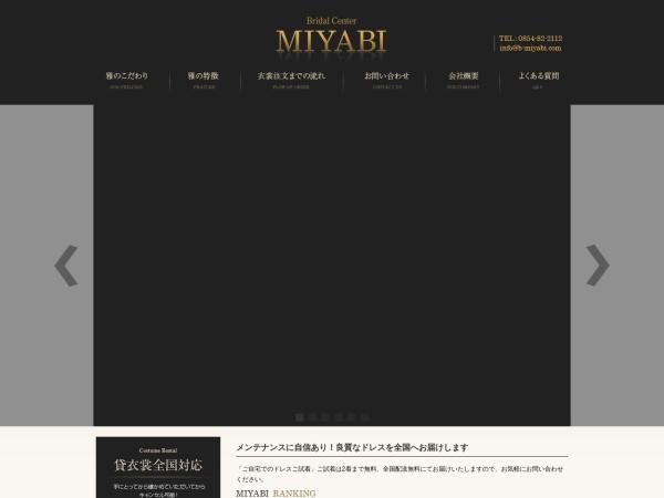 http://www.b-miyabi.com