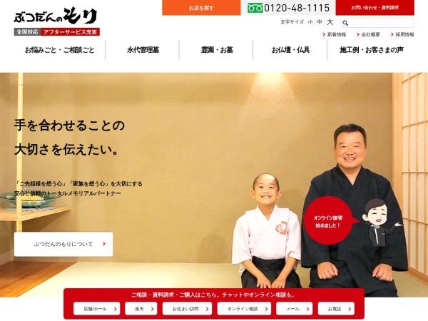 http://www.b-mori.co.jp/