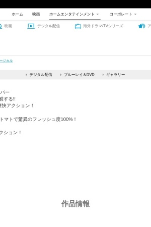 Screenshot of www.babydriver.jp