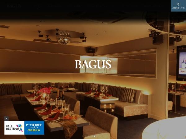 Screenshot of www.bagus-99.com