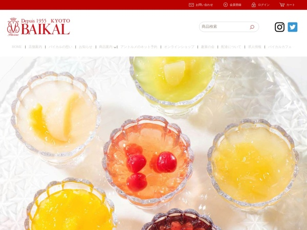 Screenshot of www.baikal.jp