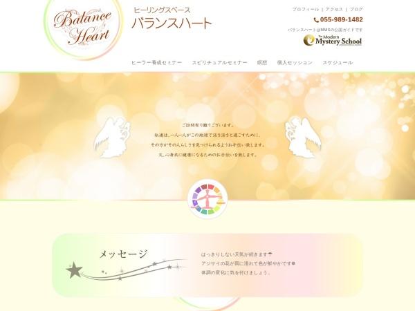 Screenshot of www.balance33.com