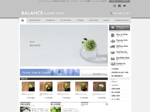 http://www.balanceflowershop.com