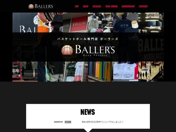 http://www.ballers-hf.com