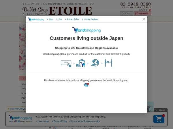 http://www.balletshopetoile.com