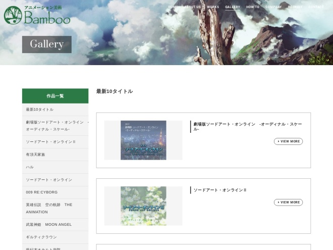 http://www.bamboo-inc.com/gallery/