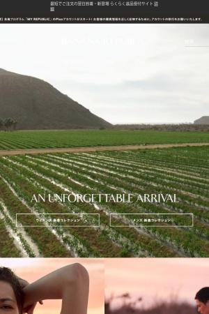 Screenshot of www.bananarepublic.co.jp