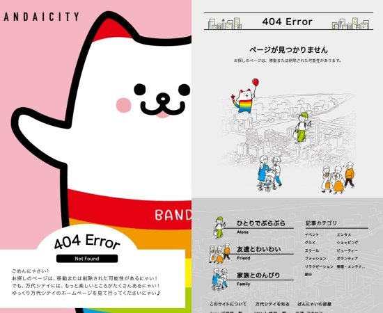 Screenshot of www.bandaicity.com