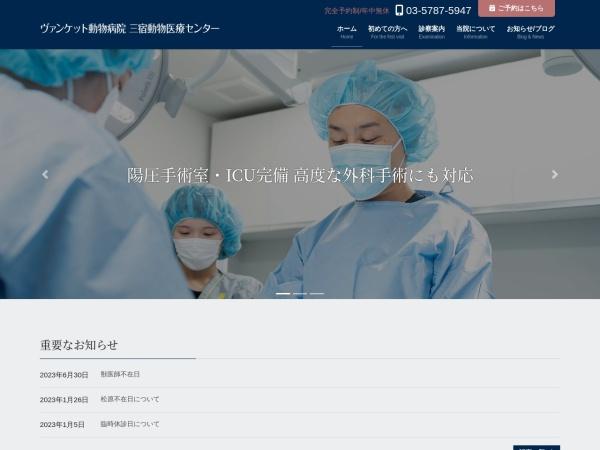 Screenshot of www.banquet-tokyo.jp