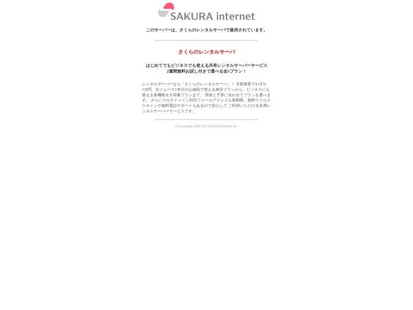 Screenshot of www.basashi.jp