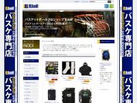 http://www.bball-shikoku.com/