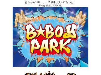 http://www.bboypark.com/