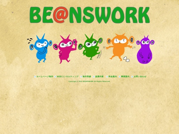 http://www.beanswork.com/