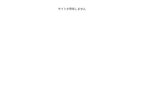 Screenshot of www.bear-hands.co.jp
