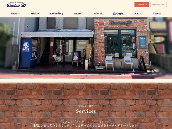 Screenshot of www.beatnic80.com
