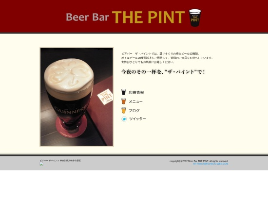 http://www.beerbar-thepint.com/index.html