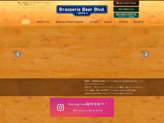 http://www.beerboulevard.com/