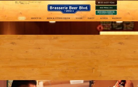 Screenshot of www.beerboulevard.com