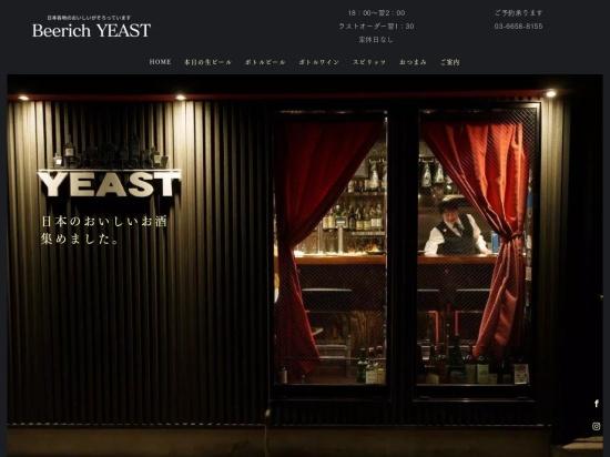 http://www.beerichyeast.com/index.html