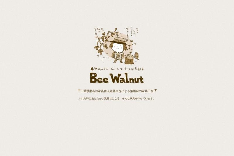 Screenshot of www.beewalnut.com