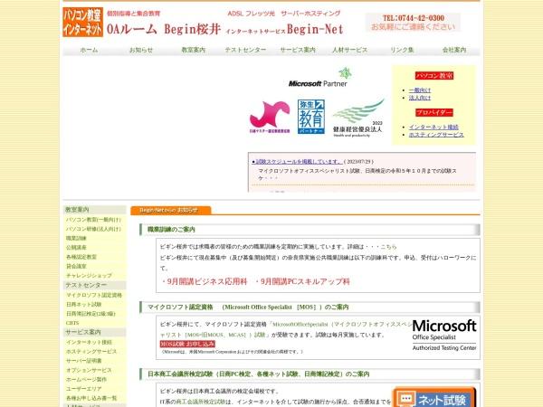 Screenshot of www.begin.or.jp