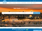 Bein Harim Tourism Services Coupon Code
