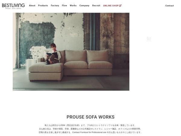 Screenshot of www.belfana.com