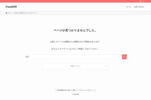 Screenshot of www.belgaube.jp