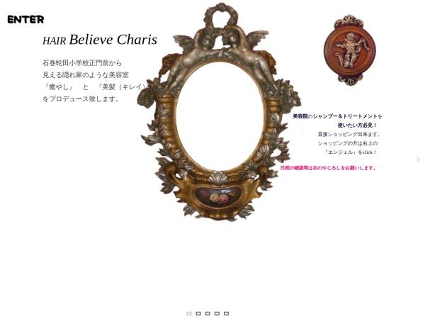 Screenshot of www.believecharis.com