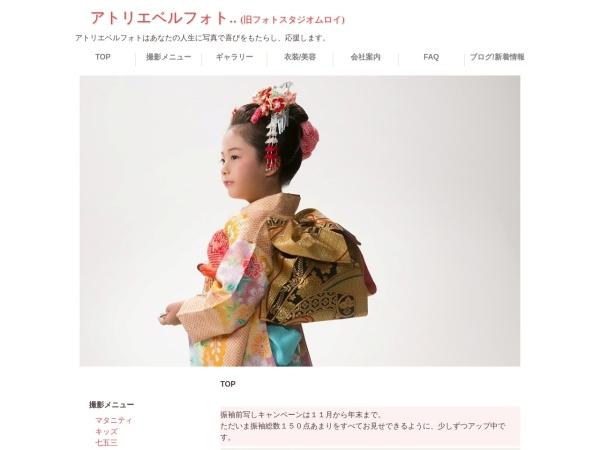 Screenshot of www.belle-photo.com